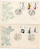 China Chine : (8025) RARE 4 FDC T69 Douze Beautés De Jinling D´un Rêve Des Manoirs Rouges SG3146/57 (série Complète) - 1949 - ... People's Republic