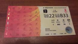 Old Sport Ticket - Beijing 2008  Olympic Games, Handball Match Ticket - Match Tickets
