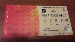 Old Sport Ticket - Beijing 2008  Olympic Games, Handball Match Ticket - Tickets & Toegangskaarten