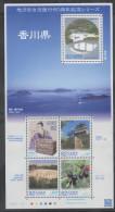 JAPAN, 2014, LOCAL GOVERNMENT, LAW KAGAWA, BRIDGES, TEMPLES, LANDSCAPES, SHEETLET - Bridges