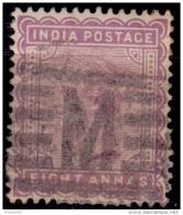 India, 1882-87, Queen Victoria, 8a, Scott# 44, Used - India (...-1947)