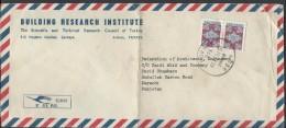 Turkey Airmail 1975 On Service Ucakla By Airmail Postal History Cover Sent To Pakistan. - Brieven En Documenten