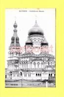 CPA RUSSIE GEORGIE BATOUM BATOUMI Cathédrale Russe ( Messageries Maritimes ) - Géorgie