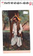 5137  BIRMANIA PITTORESCA TIPO SHAN MISSIONE DELLA DIVINA PROVVIDENZA - Asia