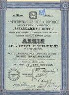 """RUSSIE / SOCIETE COMMERCIALE POUR L'INDUSTRIE DU NAPHTE """" NAPHTE TRANSCAUCASIEN """" 1912 - Russie"""