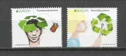 Serbia 2016. EUROPA CEPT Think Green  Only LABELS LABEL NOT STAMPS - Europa-CEPT