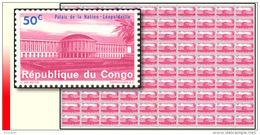 Congo 0551**  50c  Palais De La Nation   Feuille / Sheet Of 100 MNH - République Du Congo (1960-64)