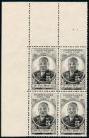 INDE (Ets Fr.) 1945 - Yv. 234 ** TB Bloc De 4 Cdf - Série Coloniale FELIX EBOUE 3fa. 8 Ca. Noir ..Réf.AFA22424 - India (1892-1954)