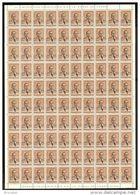 Congo 0450** 1,5 F Feuille / Bogen / Sheet De 100 Kasavubu  -MNH - Cote Yvert & Tellier 175 Euro - République Du Congo (1960-64)