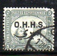 T745 - EGITTO 1907, Servizio Gibbons N. O78 Usato . - Servizio