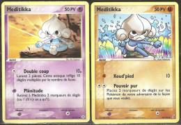 Pokémon - 2005 Et 2007 - Meditikka - Pokemon