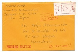 Japan Air Mail Letter Via Macedonia.Post Label .birds - Storia Postale
