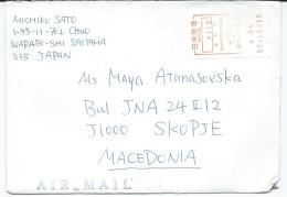 Japan Air Mail Letter Via Macedonia.Post Label .birds - 1989-... Empereur Akihito (Ere Heisei)