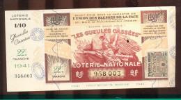Billet De La Loterie Nationale De 1941  -  Les Gueules Cassées   -  22 ème  Tranche  -  Avec Talon - Lottery Tickets