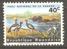Rwanda 1965 SG 101 Kagena National Park Mounted Mint - Rwanda