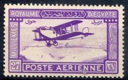 Egypte               PA  1  * - Poste Aérienne