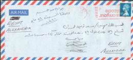 Great Britain 1990 Used Cover Send To Egypt - Condition As In Scan - 1952-.... (Elizabeth II)