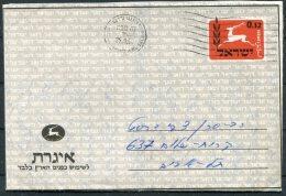 1960 Israel Aerogramme Jerusalem - Israel