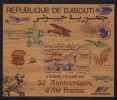 CONCORDE - AIR FRANCE - AVIATION / 1983 DJIBOUTI BF 2 ** / COTE 28.50 € (ref 6508) - Concorde