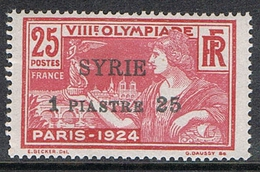 SYRIE N°123 N* - Syrie (1919-1945)