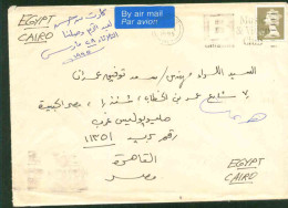 Great Britain 1995 Used Cover Send To Egypt - Condition As In Scan - 1952-.... (Elizabeth II)