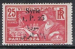 SYRIE N°150 N* - Syria (1919-1945)
