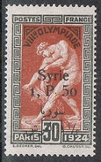 SYRIE N°151 N* - Syrie (1919-1945)