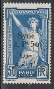 SYRIE N°152 N** - Syria (1919-1945)
