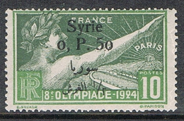 SYRIE N°149 N** - Syrie (1919-1945)