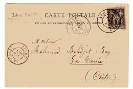 Sage Lettre Carte Postale Avec Photo De Laon Aisne Pour La Canée Crête - Postmark Collection (Covers)