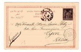 Sage Lettre Carte Postale Souvenirs De L´Egypte Maritime - Postmark Collection (Covers)