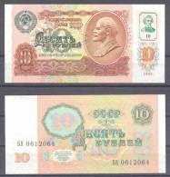 1994. Transnistria, 10Rub, 1994 - Old Date 1991, P-2, UNC - Moldova