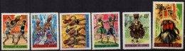 GUINEE - Série Danse Et Masque Neufs TTB - Guinée (1958-...)