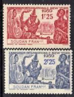 Soudan  N° 103 / 04  X  Exposition Internationale De New York Les 2 Valeurs Trace De Charnière Sinon TB