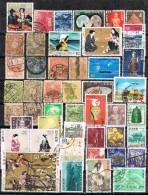 Lote De 47 Sellos JAPON, Varias Epocas 1912-1990 º - Japon