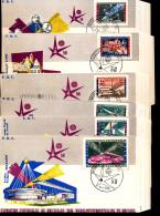 BELGIQUE EXPO BRUXELLES 1958 FDC SET