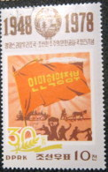 North Korea 1978 30th Anniversary Of The Democratic Republic 10ch - Used - Corea Del Norte