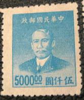 China 1949 Dr. Sun Yat-sen 5000.00 - Mint - 1912-1949 Republiek