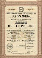 "RUSSIE / SOCIETE D'INDUSTRIE DE NAPHTE ET DE COMMERCE ""J. N. TER - AKOPOFF "" 1914 - Russie"