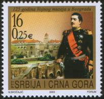 Serbia And Montenegro (Yugoslavia) 2003 The Military Museum, MNH (**) Michel 3138 - 1992-2003 Federal Republic Of Yugoslavia