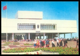6325 RUSSIA 1978 ENTIER POSTCARD L 91469 (K103) Mint ULYANOVSK LENIN MUSEUM MUSEE SCOUT SCOUTING ECOLIER ECOLE USSR