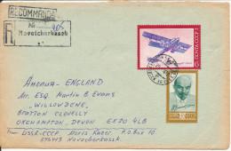 USSR Registered Cover Sent To England Novocherkassk 25-8-1976 - Briefe U. Dokumente