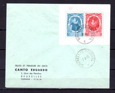 1942 Princes Européens, Albert Et Isabelle, BF 17 Sur Lettre - Blocks & Sheetlets 1924-1960