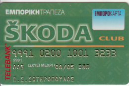 GREECE - SKoda Club, Commercial Bank Credit Card(Emporokarta), Used - Geldkarten (Ablauf Min. 10 Jahre)