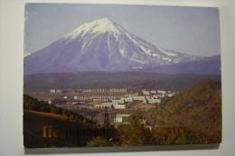 Russia. FAR EAST. KAMCHATKA. Petropavlovsk-Kamchatsky. Full 18 Postcards Set. 1988 - Rusland