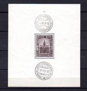 Exposition Philatélique De Borgerhout, BF 5*,  Cote 95 €, - Blocs 1924-1960
