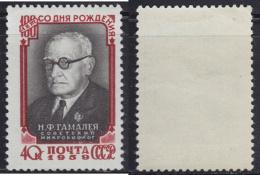 5283. Russia USSR 1959 Scientist Nikolay Gamaleya, MNH (**) Michel 2200 - 1923-1991 USSR