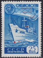 5285. Russia USSR 1959 International Geophysical Year - Ship, MNH (**) Michel 2277 - 1923-1991 USSR