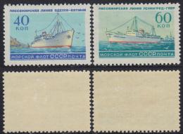 5293. Russia USSR 1959 Soviet Offshore Fleet, MH (*) Michel 2217-2218 - 1923-1991 USSR