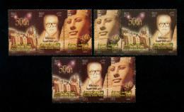 EGYPT / 2016 / COLOR VARIETY / UN  UNESCO / SAVE ABU SIMPEL TEMPLE - 50 YEARS / RAMESSES II / NEFERTARI / THARWAT OKASHA - Nuovi